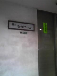 110818_1822~01.jpg
