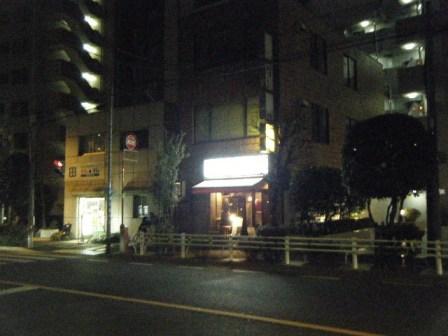 2011_020800351.JPG