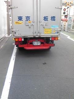 120531_0906~01.jpg