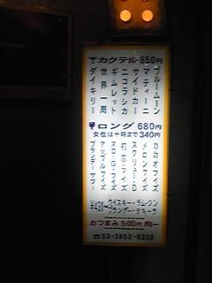 100618_1925~03.jpg