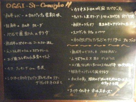 2011_020800401.JPG